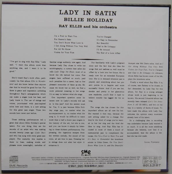 Back cover, Holiday, Billie - Lady In Satin