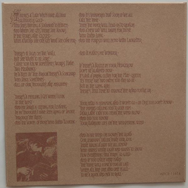 Inner sleeve side B, Led Zeppelin - IV (aka Zoso)