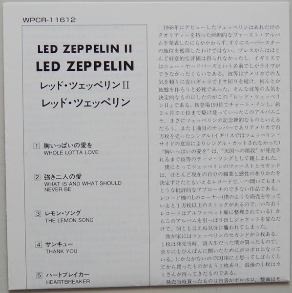 Lyric book, Led Zeppelin - II