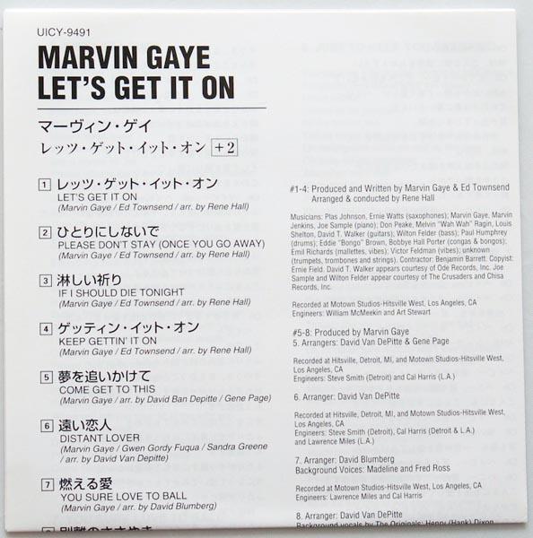 Lyric sheet, Gaye, Marvin - Let's Get It On (+2)