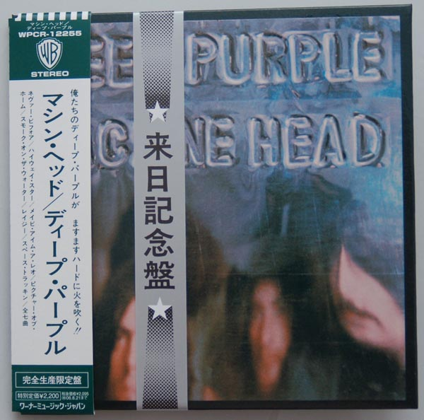 Front cover with promo obi, Deep Purple - Machine Head