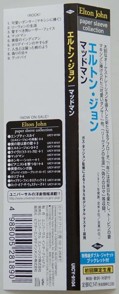 OBI, John, Elton - Madman Across The Water