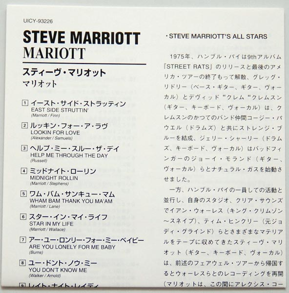 Lyric book, Marriott, Steve - Marriott