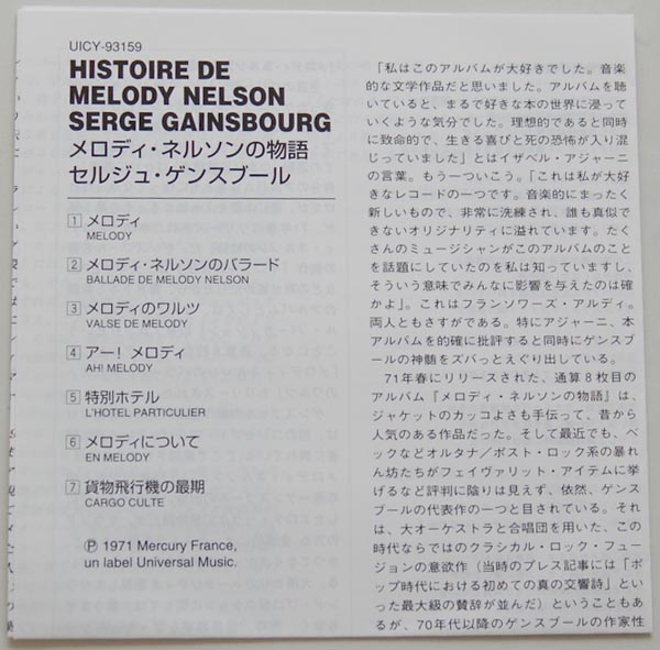 Lyric book, Gainsbourg, Serge - Histoire de Melody Nelson