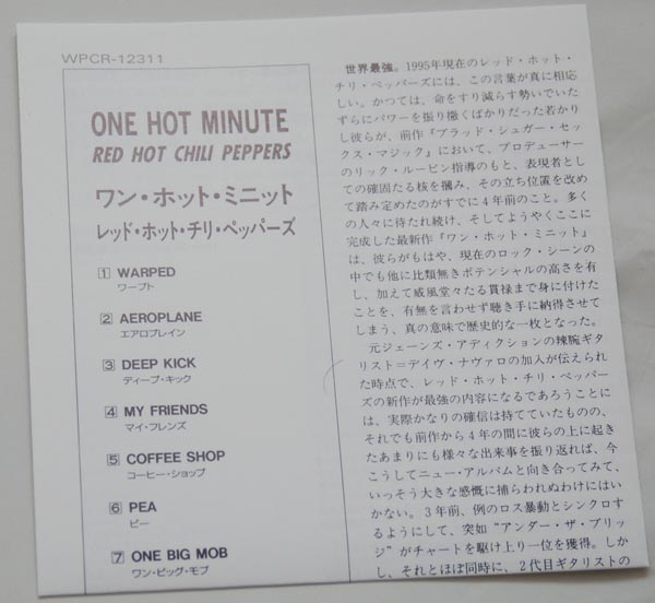 Lyric book, Red Hot Chili Peppers - One Hot Minute
