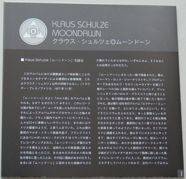 Lyric book, Schulze, Klaus - Moondawn