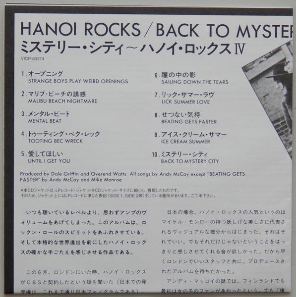 Lyric book, Hanoi Rocks - Mystery City