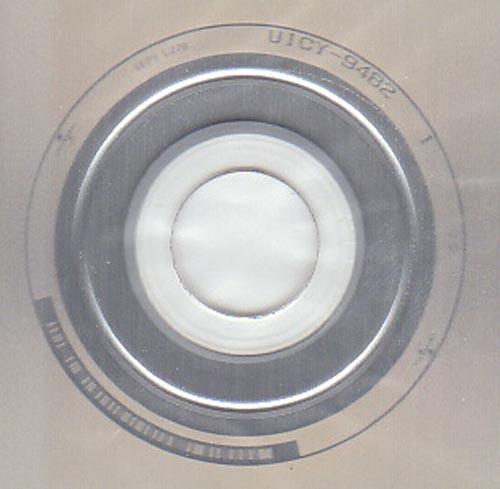 CD Inner Ring, Drake, Nick - Made To Love Magic