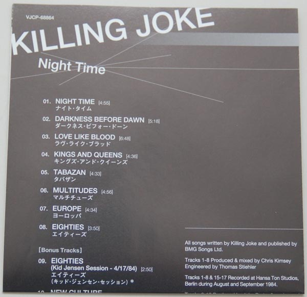 Lyric book, Killing Joke - Night Time