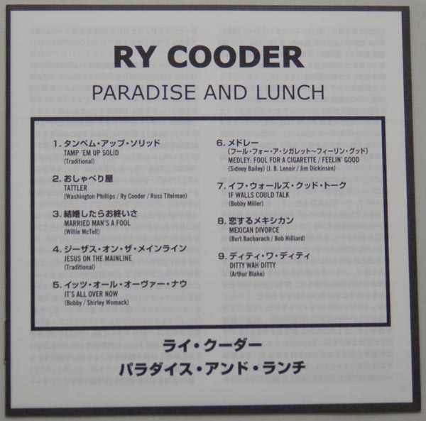 Lyric book, Cooder, Ry - Paradise And Lunch