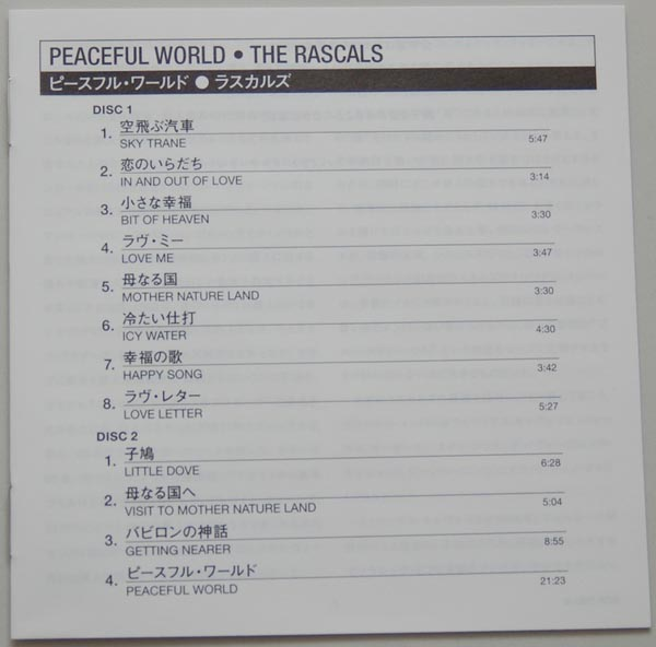 Lyric book, Rascals - Peaceful World