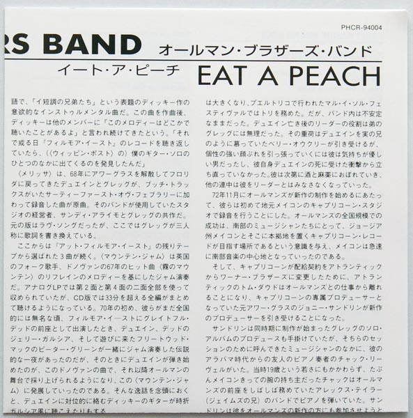 Lyric sheet, Allman Brothers Band (The) - Eat A Peach