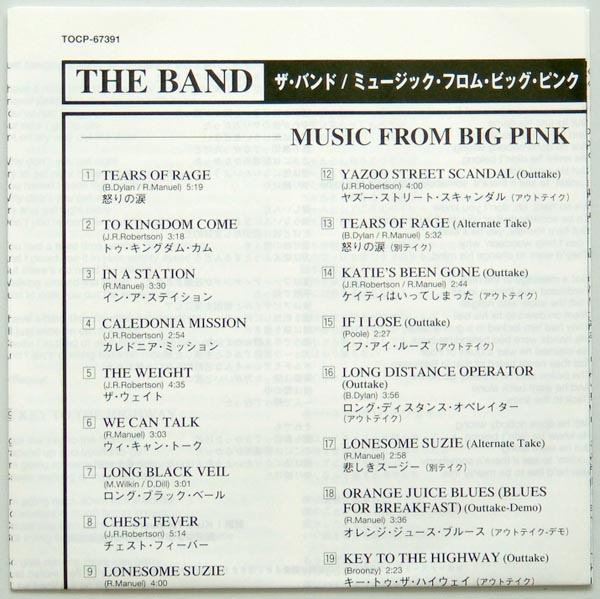 Lyric sheet, Band (The) - Music From Big Pink +9