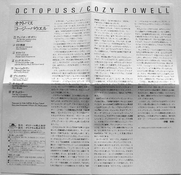 JP Booklet, Powell, Cozy - Octopuss