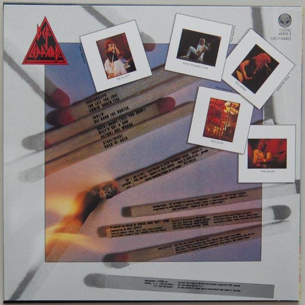 Back cover, Def Leppard - Pyromania