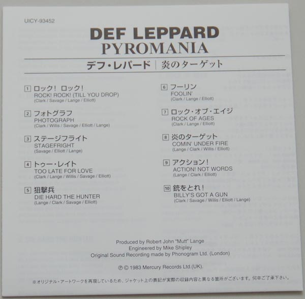 Lyric book, Def Leppard - Pyromania