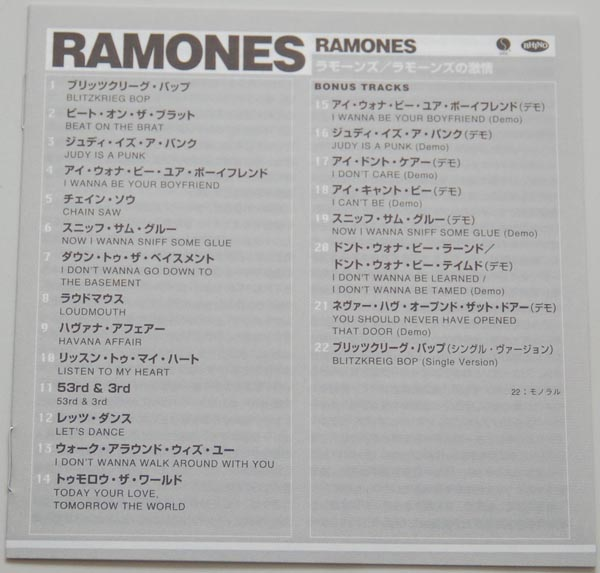 Lyric book, Ramones - Ramones + 8