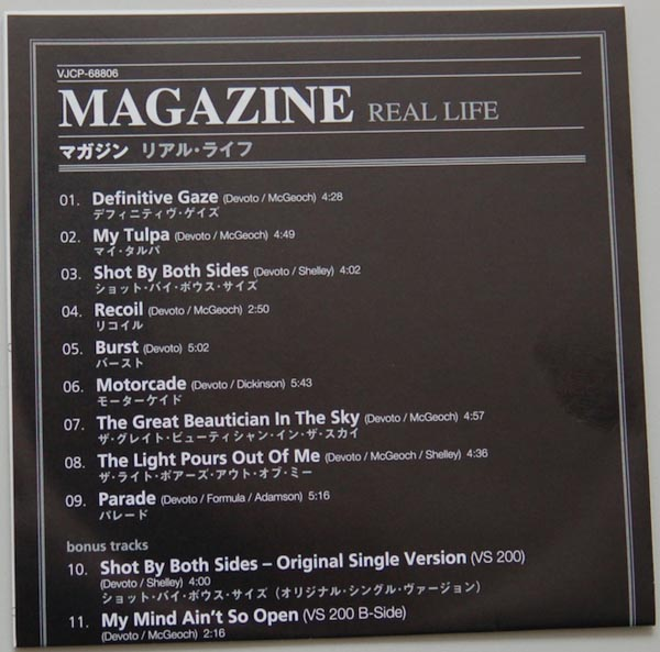 Lyric book, Magazine - Real Life