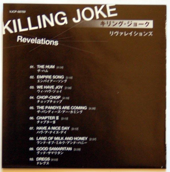 Lyric sheet, Killing Joke - Revelations