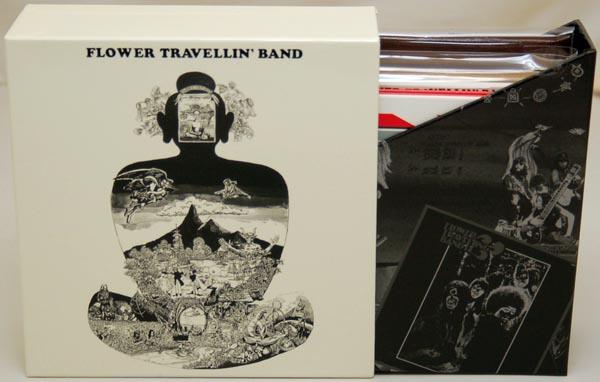 Open Box View 1, Flower Travellin' Band - Satori Box