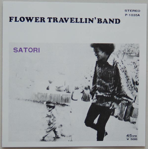 45 rpm sleeve front, Flower Travellin' Band - Satori