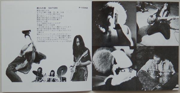 45 rpm sleeve unfolded, Flower Travellin' Band - Satori