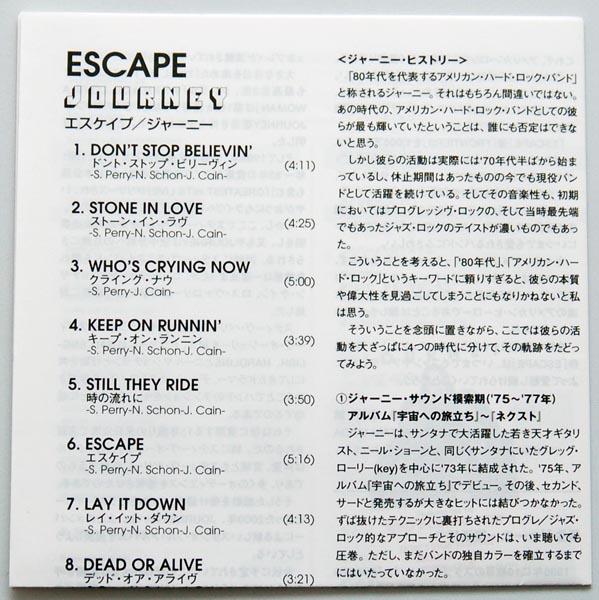Lyric Book, Journey - Escape
