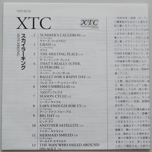 Lyric book, XTC - Skylarking