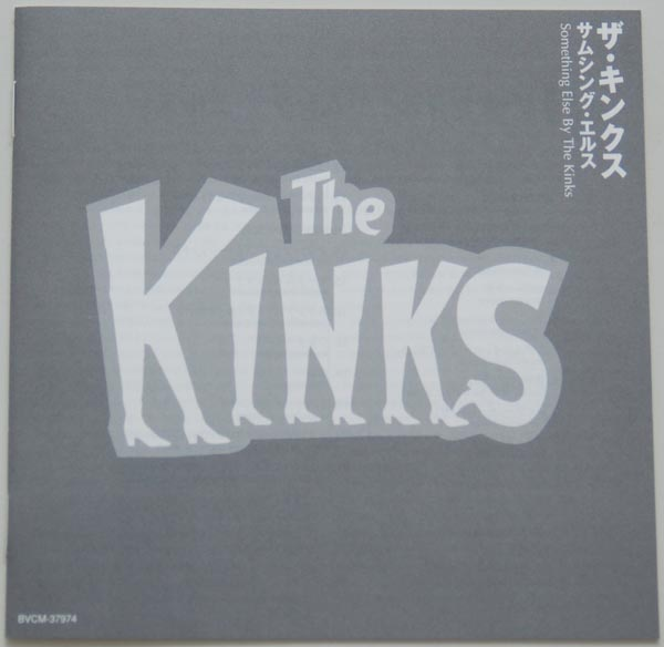 Lyric book, Kinks (The) - Something Else