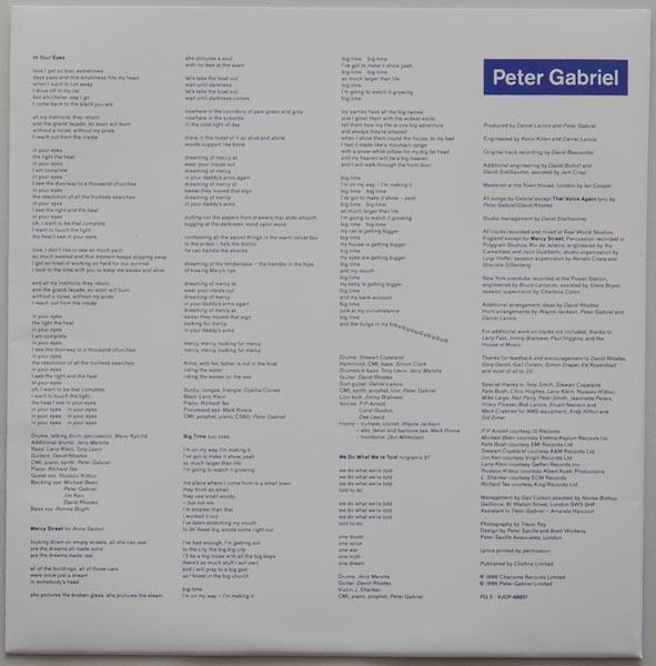 Inner sleeve side A, Gabriel, Peter  - So +1