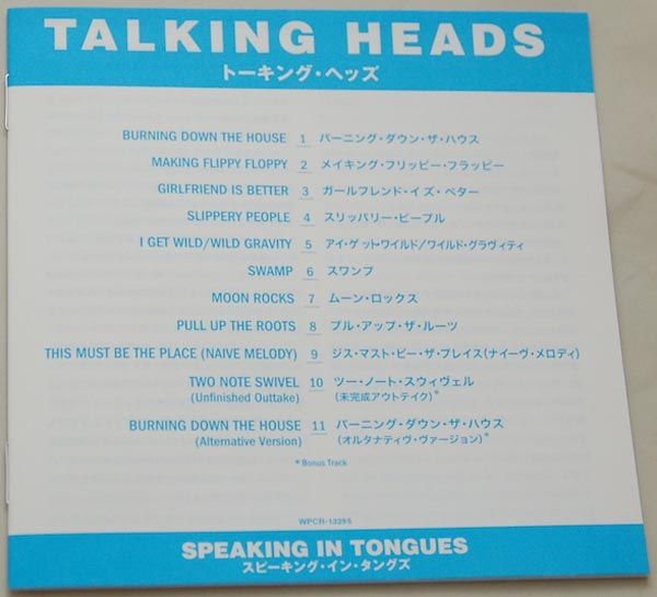 Lyric book, Talking Heads - Speaking In Tongues (+2)
