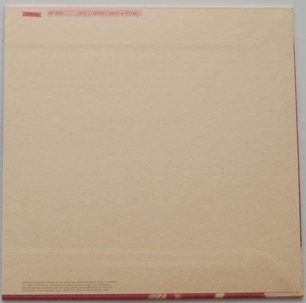 Back cover, Speed, Glue + Shinki - Eve