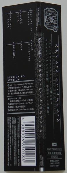 OBI, Bowie, David - Station To Station