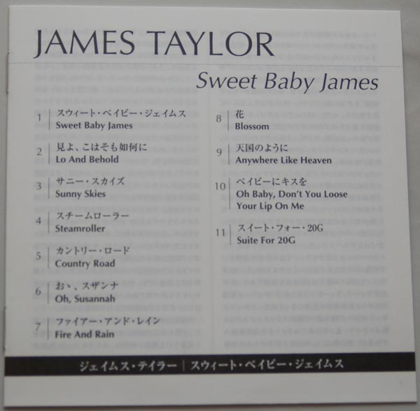 Lyric book, Taylor, James - Sweet Baby James