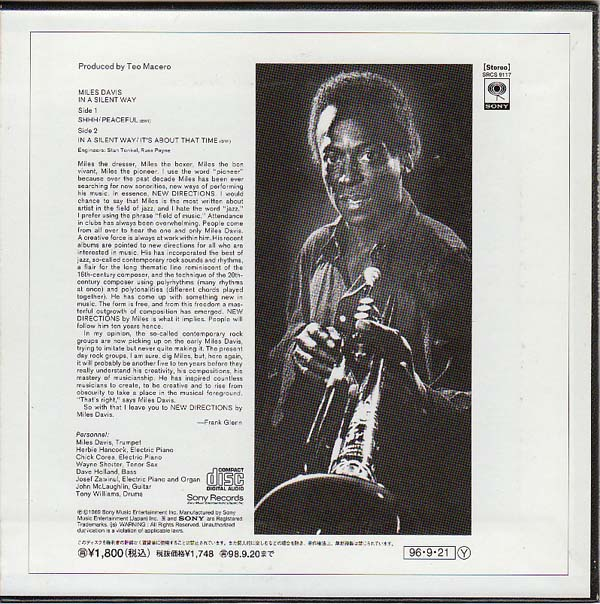 Back Cover, Davis, Miles - In A Silent Way