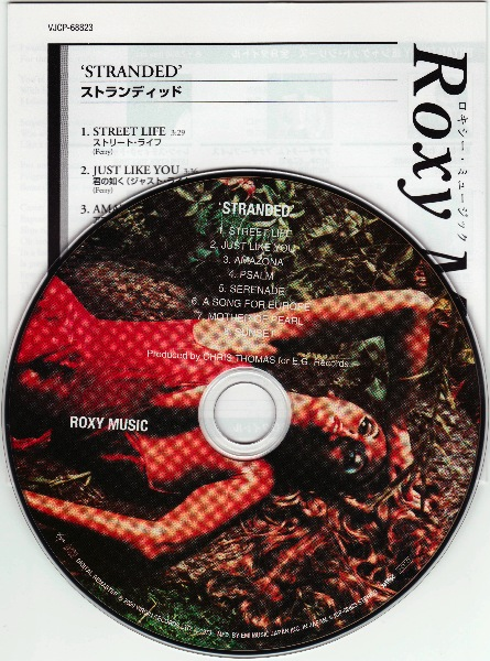 CD & lyric sheet, Roxy Music - Stranded