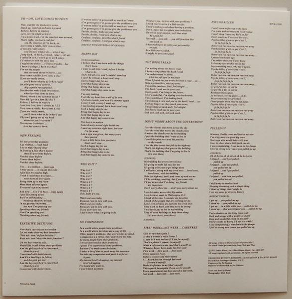 Inner sleeve side B, Talking Heads - Talking Heads: 77 + 5