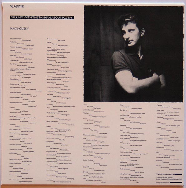 Inner sleeve A, Billy Bragg - Talking With The Taxman About Poetry