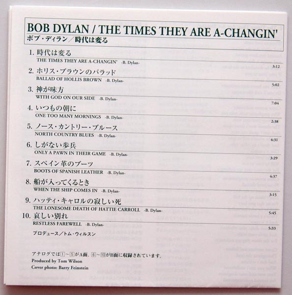 Lyric sheet, Dylan, Bob - Times They Are A-Changin'