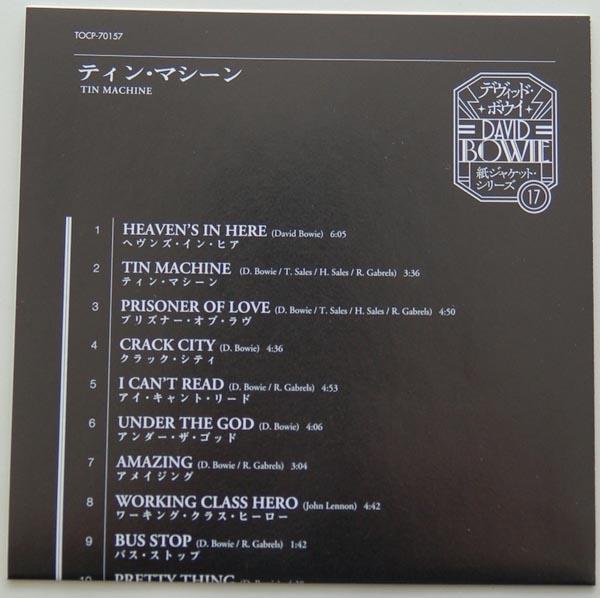 Lyric book, Tin Machine (Bowie, David) - Tin Machine