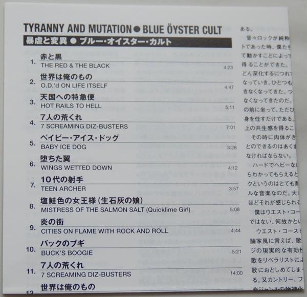 Lyric book, Blue Oyster Cult - Tyranny + Mutation