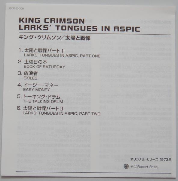 Lyric Book, King Crimson - Larks' Tongues In Aspic
