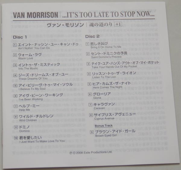 Lyric book, Morrison, Van -