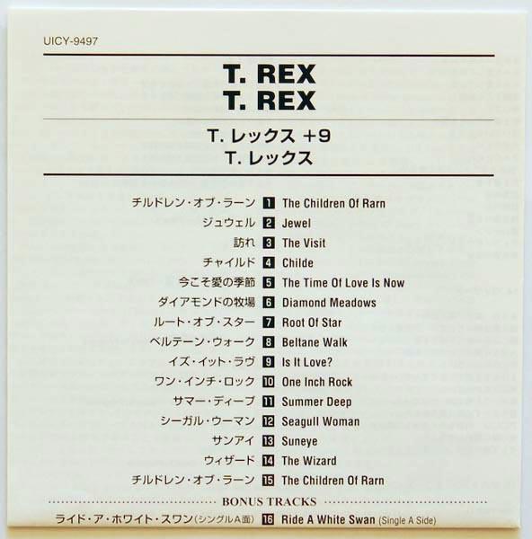 Lyric sheet, T Rex (Tyrannosaurus Rex) - T Rex +9
