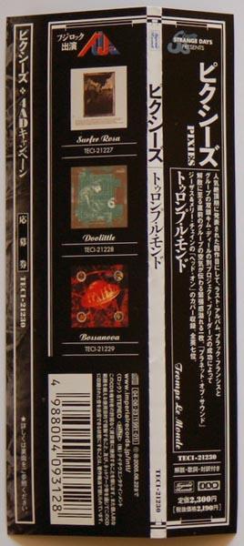 Obi, Pixies - Trompe Le Monde