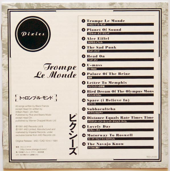 Lyrics sheet, Pixies - Trompe Le Monde
