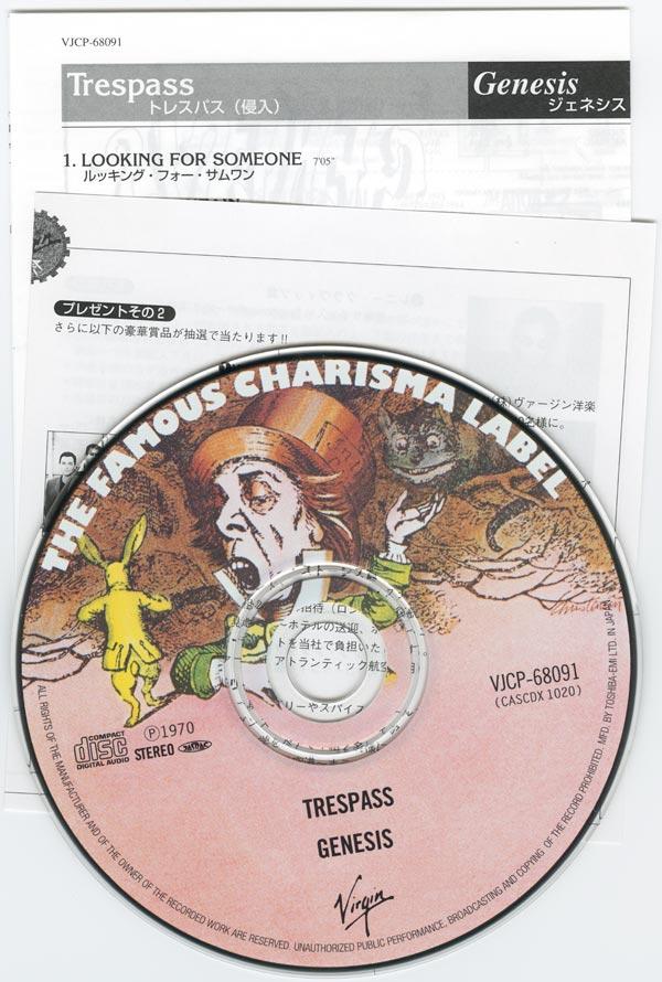 CD and insert, Genesis - Trespass