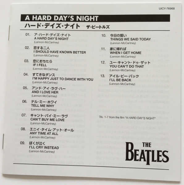 JP-EN Booklet, Beatles (The) - A Hard Day's Night [Encore Pressing]