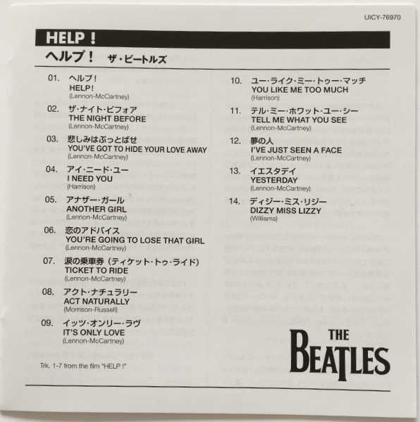 JP-EN Booklet, Beatles (The) - Help! [Encore Pressing]
