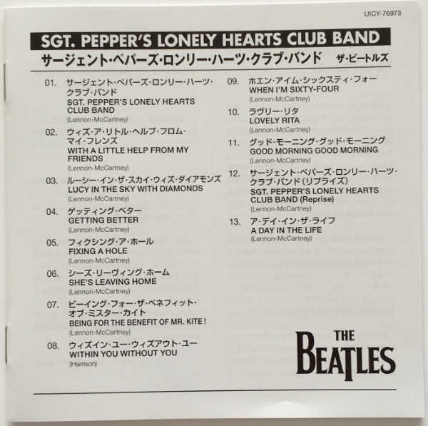 JP-EN Booklet, Beatles (The) - Sgt. Pepper's Lonely Hearts Club Band [Encore Pressing]